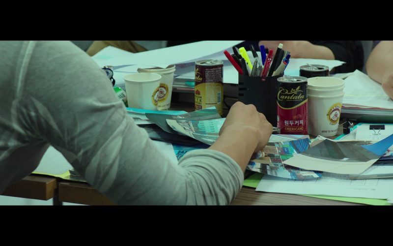 Cantata Americano - The Con Artists (2014) Movie Product Placement