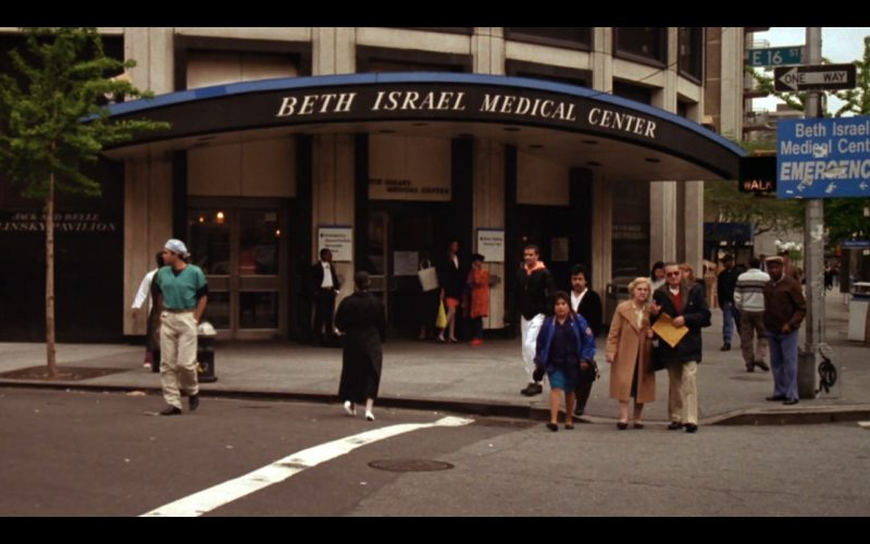 Beth Israel Medical Center - Friends TV Show Product Placement