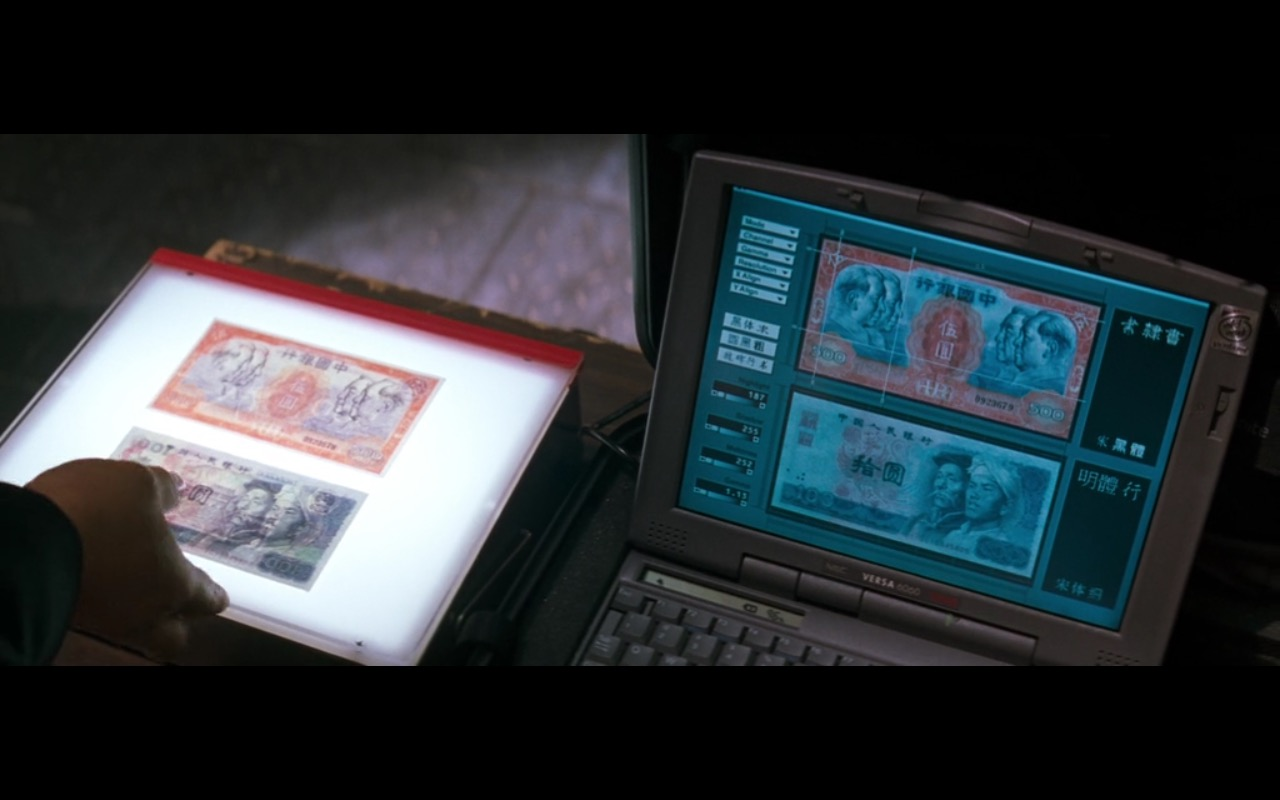 NEC Versa 6060 Notebook – Lethal Weapon 4 (1998) Movie Product Placement