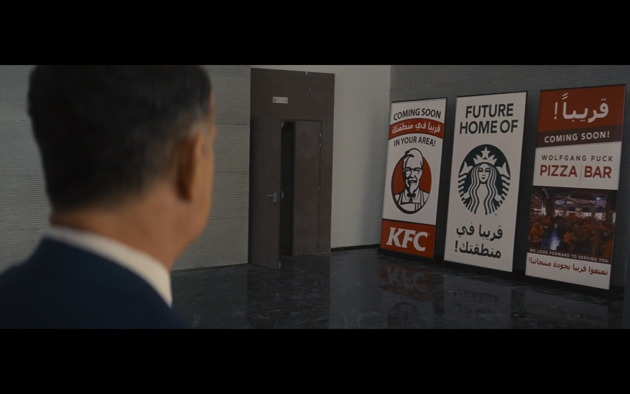 KFC, Starbucks and Wolfgang Puck – A Hologram for the King (2016) - Movie Product Placement