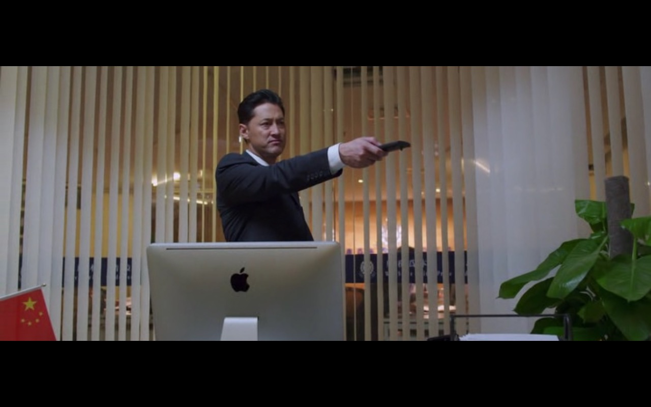 Apple iMac Computer - Skiptrace (2016) Movie Product Placement