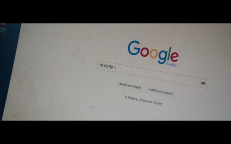 Google Search – Jason Bourne (2)