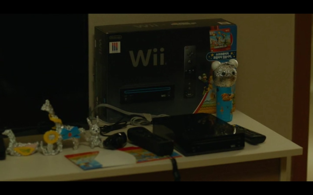 Nintendo Wii - Train To Busan (2016) Movie Product Placement