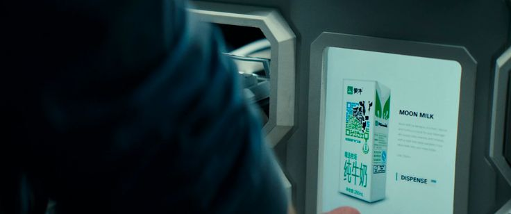 Mengniu milk in INDEPENDENCE DAY: RESURGENCE (2016) Movie Product Placement