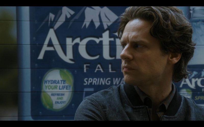 Arctic Falls Water – Sneaky Pete (5)