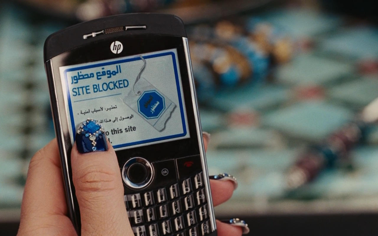 HP Smartphone – Sex and the City 2 (2010) Movie Product Placement