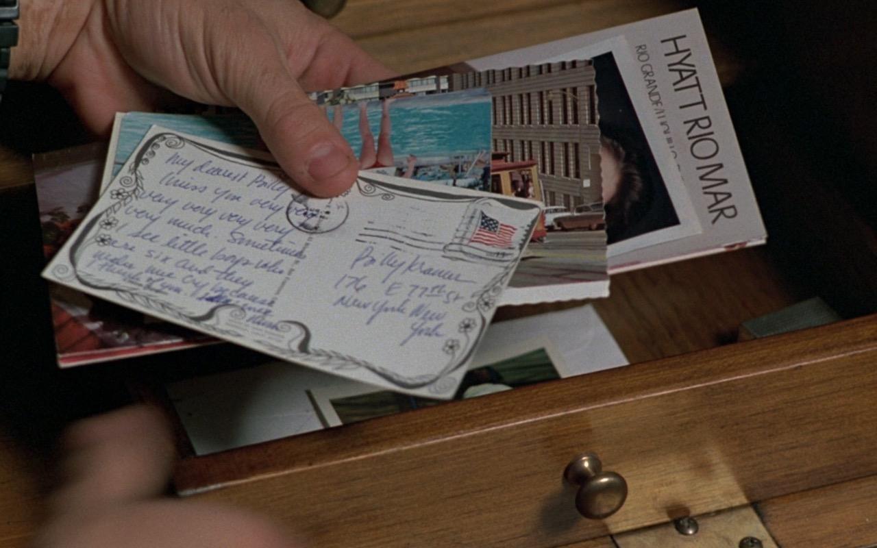 Hyatt Rio Mar – Kramer vs. Kramer (1979) Movie Product Placement