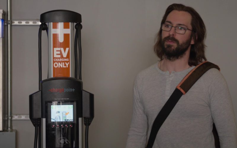 ChargePoint in Silicon Valley (1)