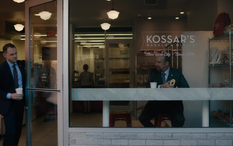 Kossar's Bakery & Deli in Billions (1)