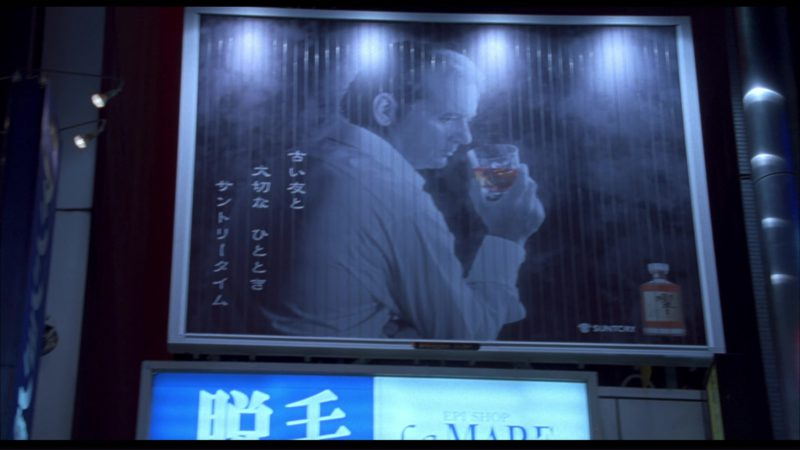 Suntory Whisky Billboard in Lost in Translation (2003) Movie Product Placement