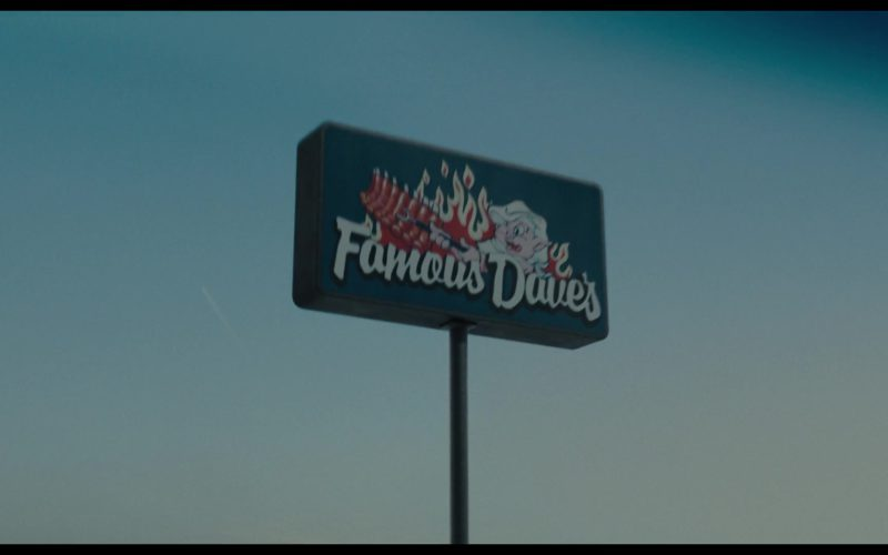 Famous Dave's Restaurant in Private Life (3)