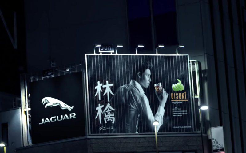 Jaguar Billboard in Lost In Japan by Shawn Mendes and Zedd (1)