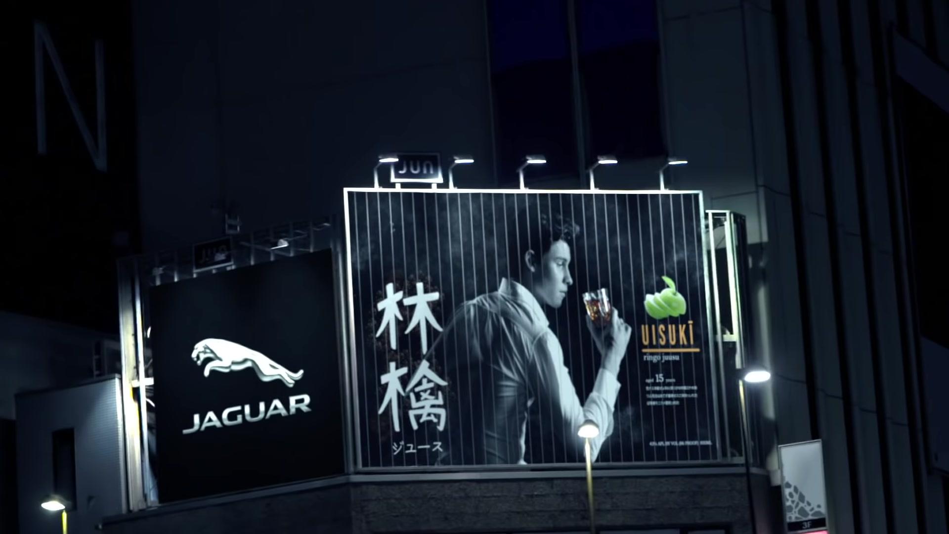Jaguar Billboard In Lost In Japan By Shawn Mendes And Zedd