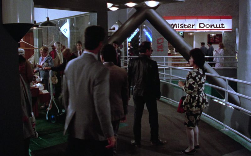 Mister Donut Sign in Gremlins 2 The New Batch (1)