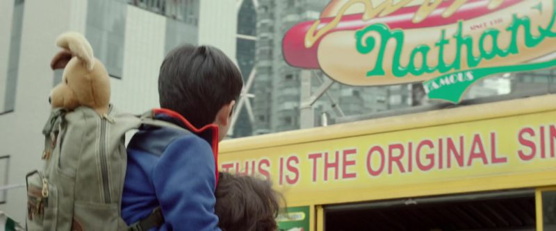 Nathan's Famous in Life Itself (2018) - Movie Product Placement