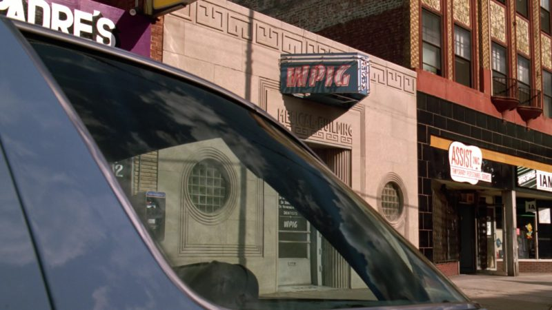 "WPIG ""95.7 The Big Pig"" FM Radio Station in Wayne's World 2 (1993) Movie Product Placement"