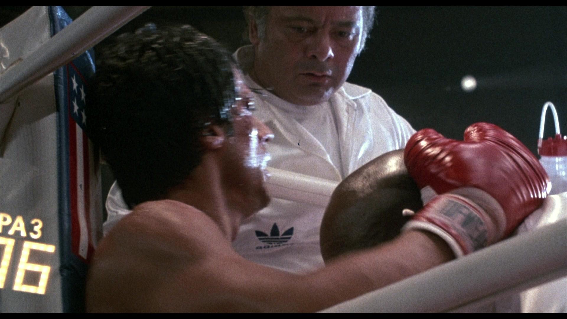 Adidas Shirt Worn By Burt Young (Paulie Pennino) In Rocky 4 (1985)