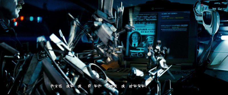 Motorola Laptop in Transformers (2007) - Movie Product Placement