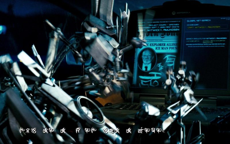 Motorola Laptop in Transformers (1)