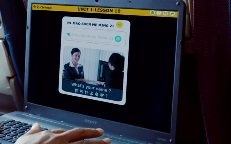 Sony Laptop Used by Taraji P. Henson in The Karate Kid