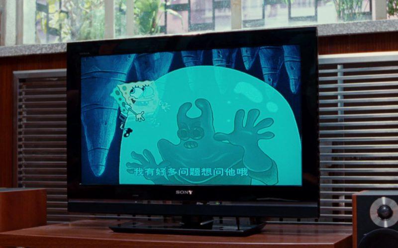 Sony TV in The Karate Kid