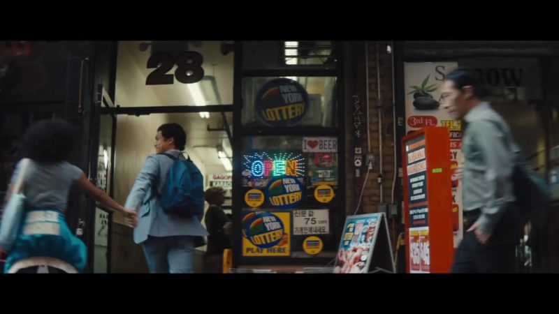 New York Lottery in The Sun Is Also a Star (2019) - Movie Product Placement