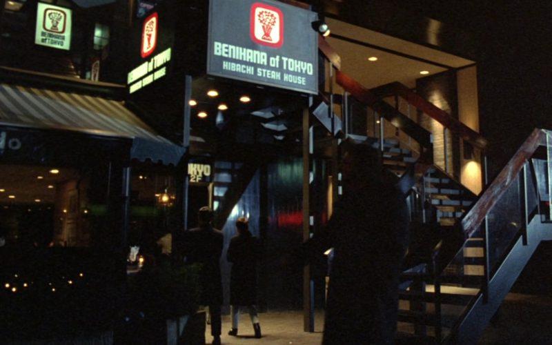 Benihana Restaurant in Friends Season 1 Episode 14 (2)