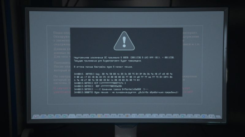 Samsung Computer Monitor in Barry - Season 1, Episode 2, Chapter Two: Use It (2018) - TV Show Product Placement