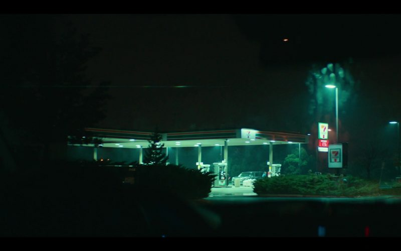 7-Eleven Store & Filling Station in Share (2)