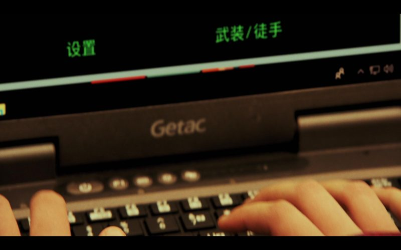Getac Laptop in Daybreak Season 1 Episode 10 (1)