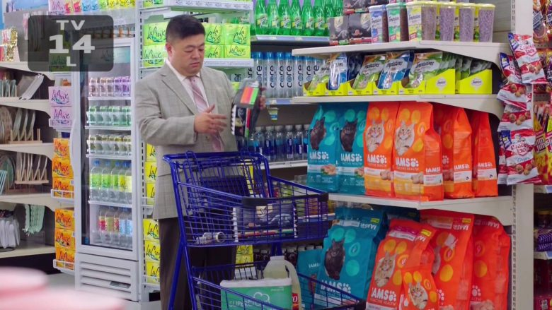 LaCroix Sparkling Water, Core, SmartWater, Perrier, IAMS Cat Food in Superstore - Season 5, Episode 2, Testimonials (2019) TV Show