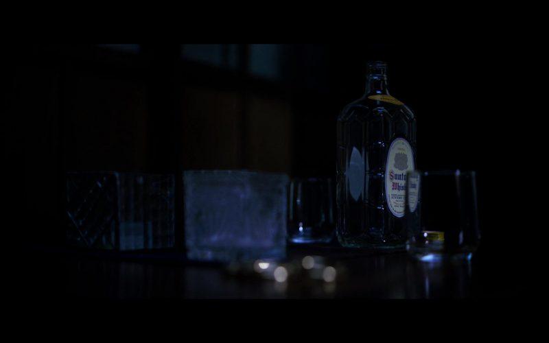 Suntory Whisky in Earthquake Bird (2019)