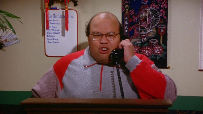 AT&T Phone in Seinfeld Season 6 Episode 10 The Race