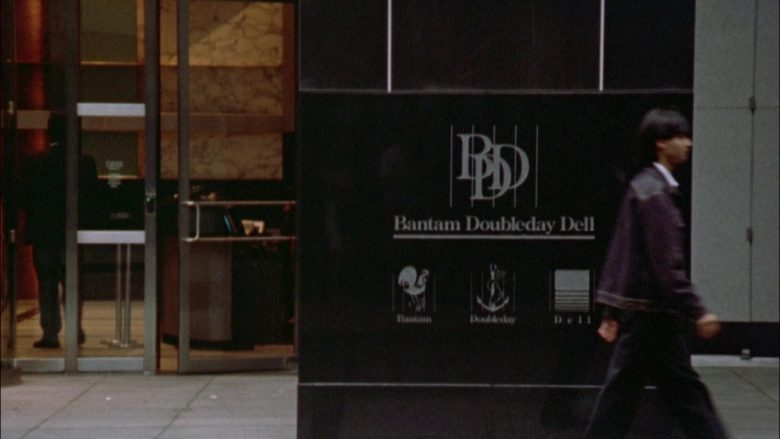 Bantam Doubleday Dell Publishing Group in Seinfeld Season 6 Episode 1 The Chaperone (2)