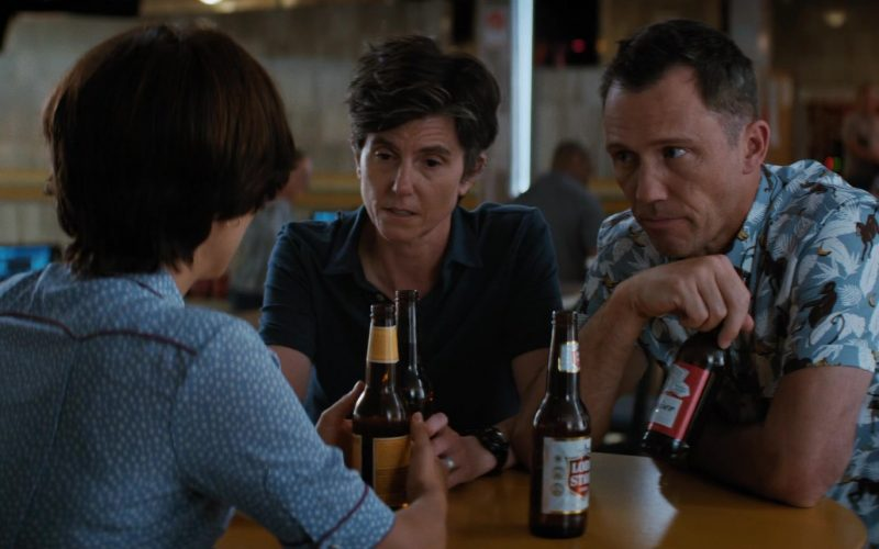 Budweiser and Lone Star Beer Bottles in Lucy in the Sky