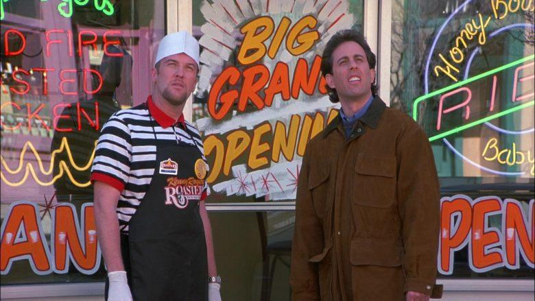 Kenny Rogers Roasters Restaurant in Seinfeld Season 8 Episode 8 The Chicken Roaster (5)
