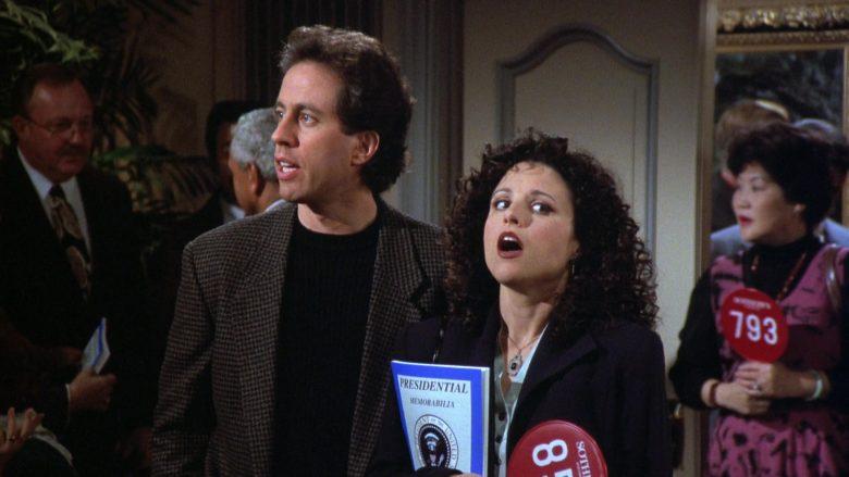 Sotheby's in Seinfeld Season 7 Episode 21-22 The Bottle Deposit (3)