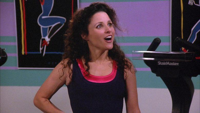 StairMaster Bike in Seinfeld Season 6 Episode 19 The Jimmy (4)