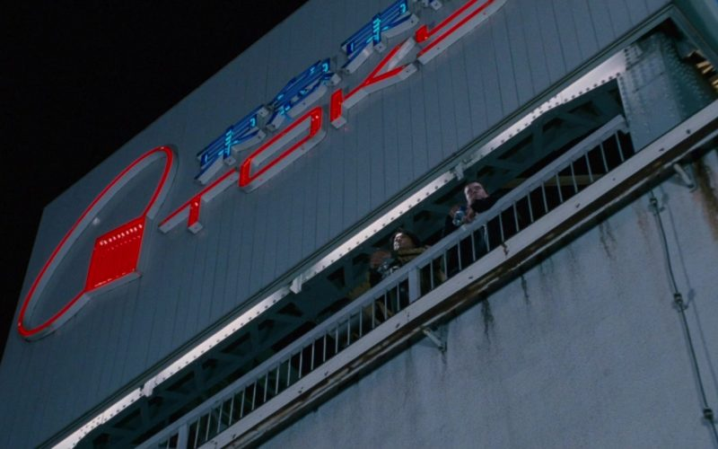 Tokyu Corporation in The Fast and the Furious Tokyo Drift