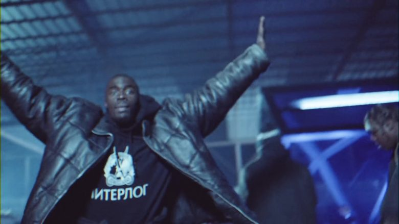 Vetements Hoodie with Interpol Logo Worn by Sheck Wes in Gang Gang by Jackboys (2019) Official Music Video