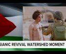 CNN TV Channel in Messiah Season 1 Episode 7 It Came to Pass as It Was Spoken (2)
