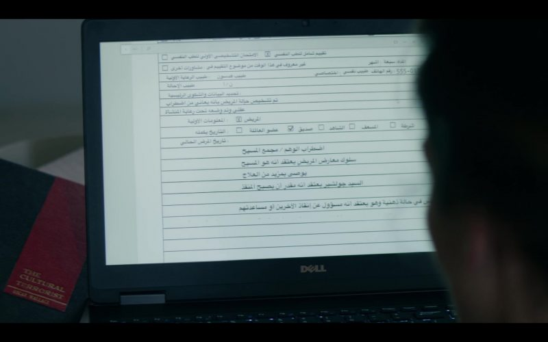 Dell Laptop Used by Michelle Monaghan as Eva Geller in Messiah Season 1 Episode 9 God Is Greater