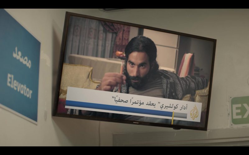 Samsung TV in Messiah Season 1 Episode 10 The Wages of Sin (2020)