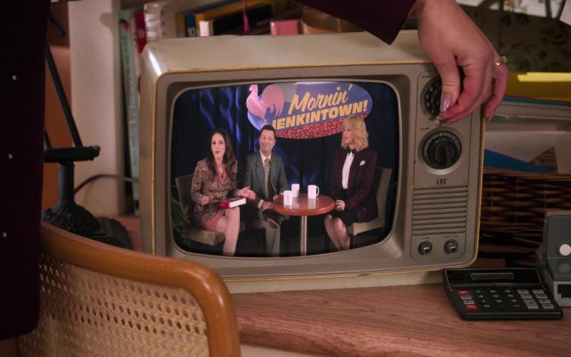 AOC TV in The Goldbergs S07E15 Dave Kim's Party (1)