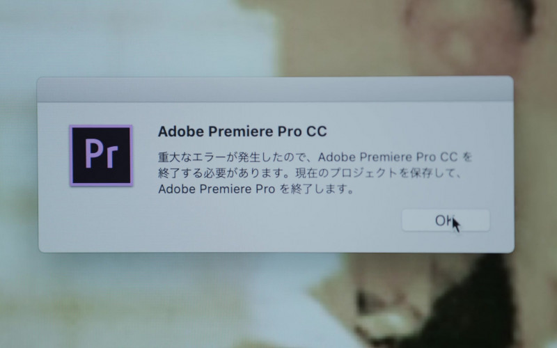 Adobe Premiere Pro CC Software in Followers S01E08 Reboot