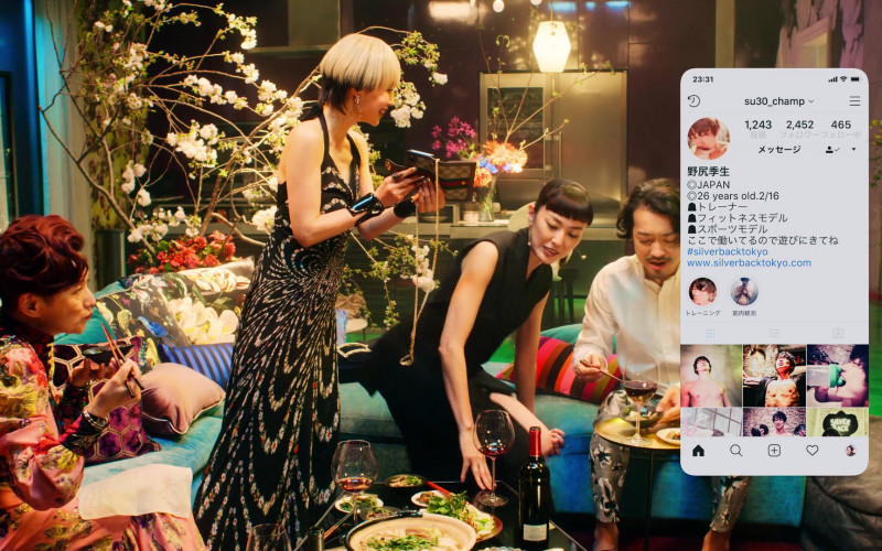 Gucci Phone Case in Followers S01E01 Hashtag