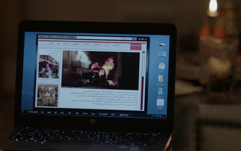 HP Laptop in Homeland S08E07 F… Shot Me (2020)