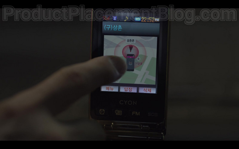LG Cyon Mobile Phone in Extracurricular S01E02 (2020)