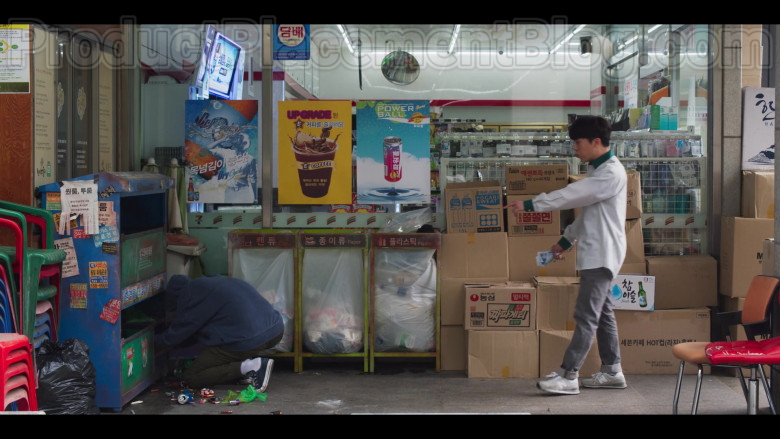 New Balance Sneakers in Extracurricular S01E01 (2020)