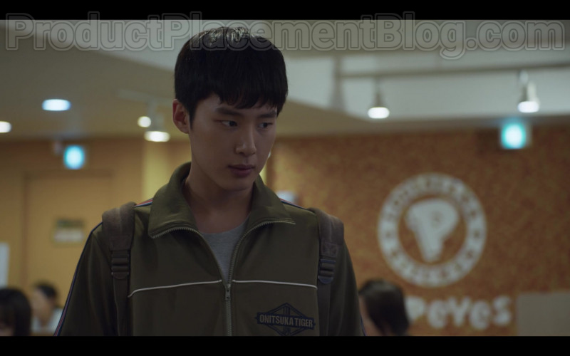 Onitsuka Tiger Jacket For Men in Extracurricular S01E06 (2020)